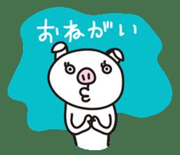 pig, sticker #7069863