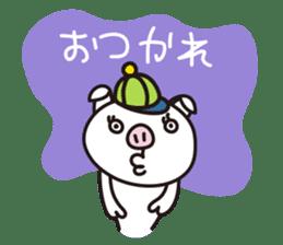 pig, sticker #7069868