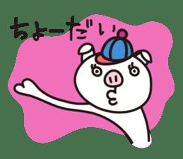 pig, sticker #7069871