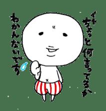 Mochihiko sticker #7070794