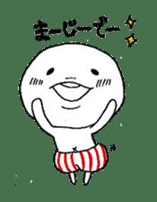 Mochihiko sticker #7070795