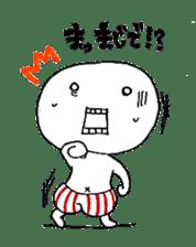 Mochihiko sticker #7070796
