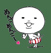 Mochihiko sticker #7070801