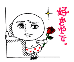 Mochihiko sticker #7070807