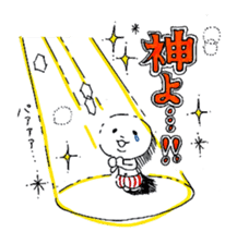 Mochihiko sticker #7070810