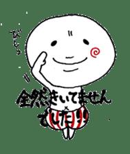 Mochihiko sticker #7070813