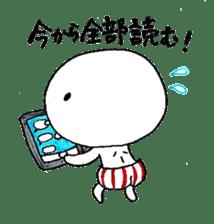 Mochihiko sticker #7070814