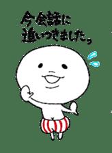 Mochihiko sticker #7070815