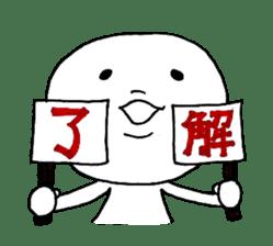 Mochihiko sticker #7070817