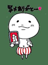 Mochihiko sticker #7070818