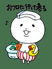 Mochihiko sticker #7070820