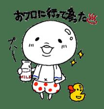 Mochihiko sticker #7070821