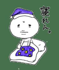Mochihiko sticker #7070823