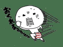 Mochihiko sticker #7070825