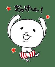 Mochihiko sticker #7070829