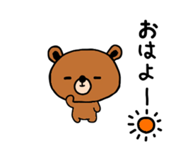 bear kuman sticker #7074128