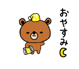bear kuman sticker #7074129