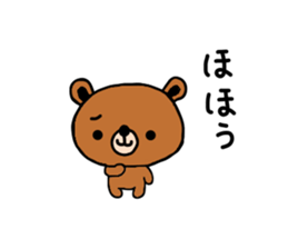 bear kuman sticker #7074133