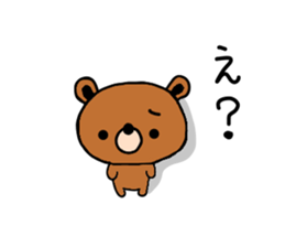 bear kuman sticker #7074135