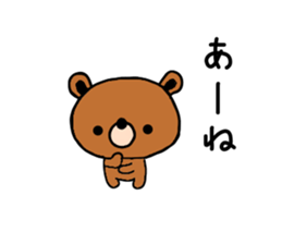 bear kuman sticker #7074136