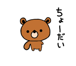 bear kuman sticker #7074140