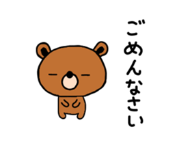 bear kuman sticker #7074141