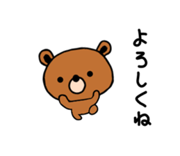 bear kuman sticker #7074142