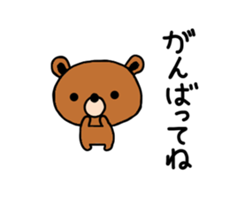 bear kuman sticker #7074143