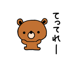 bear kuman sticker #7074146