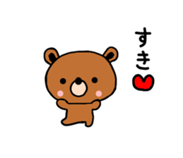 bear kuman sticker #7074149