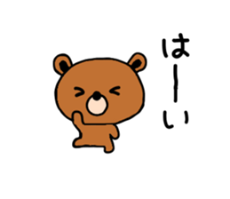 bear kuman sticker #7074150