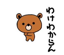 bear kuman sticker #7074151