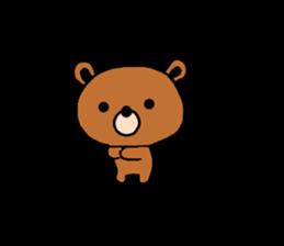 bear kuman sticker #7074151