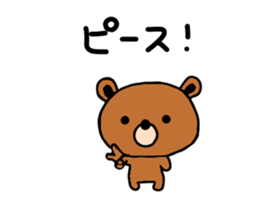 bear kuman sticker #7074152