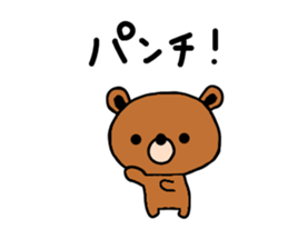 bear kuman sticker #7074153