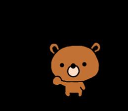 bear kuman sticker #7074154
