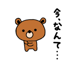 bear kuman sticker #7074155
