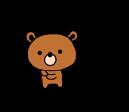 bear kuman sticker #7074155