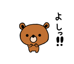 bear kuman sticker #7074159