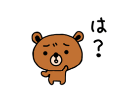 bear kuman sticker #7074160