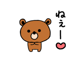 bear kuman sticker #7074161