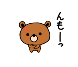 bear kuman sticker #7074162