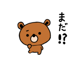bear kuman sticker #7074164