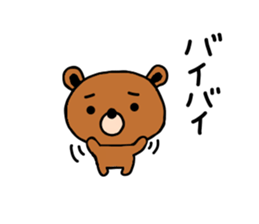 bear kuman sticker #7074165