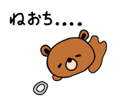 bear kuman sticker #7074167