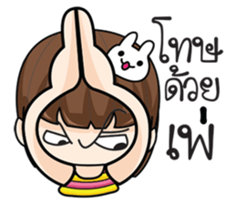 Cheeky Tamome sticker #7080800