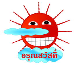 Happy Sunday sticker #7080920
