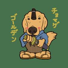 Go!Go!Golden Retriever 2 ! sticker #7082684