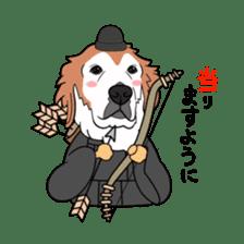 Go!Go!Golden Retriever 2 ! sticker #7082693