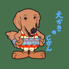 Go!Go!Golden Retriever 2 ! sticker #7082696